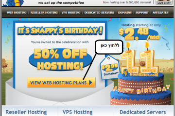 איך לקבל 50% הנחה על אחסון האתר – רק היום!