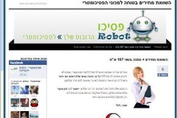 אתר וורדפרס – Psycho Robot