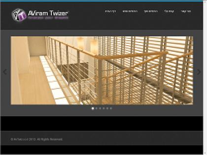 AvTwiz הדמיות אדריכליות