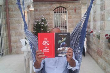 2 המלצות חמות לשבוע הספר 2015 – כדאי לקרוא!