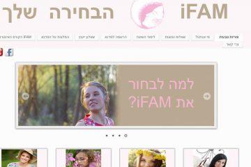 iFam – פוריות טבעית